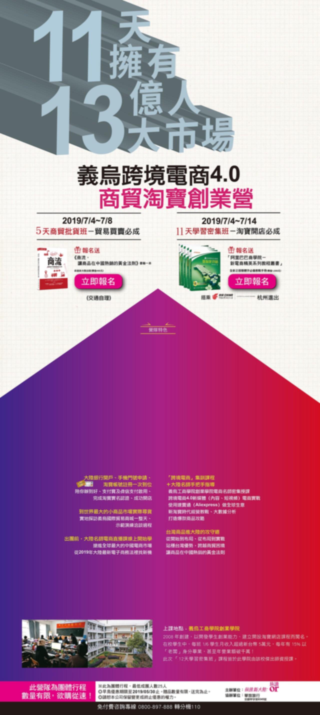 page-2_修正檔_Bruce-20190503-01-1280.jpg
