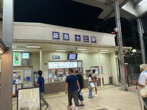 一週間、大阪に滞在してみた