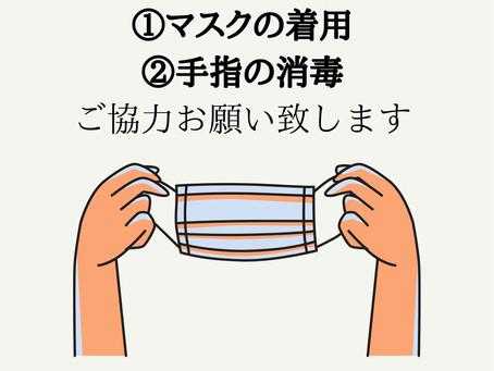 沖縄で緊急事態宣言が。。。