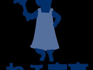 家事代行サービス「ねこ家事」by KASHA tokyo Co. Ltd