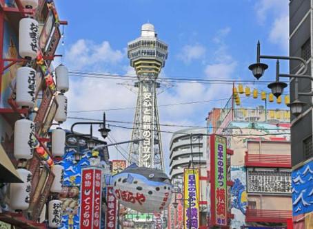 ついに大阪進出!