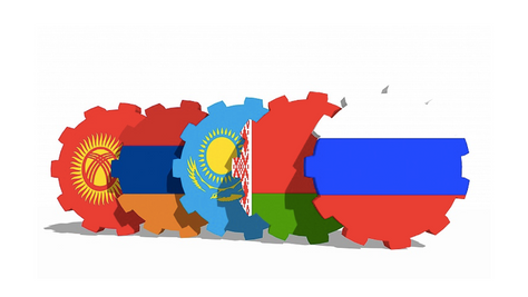 The new Customs Code of the Eurasian Economic Union (EAEU)