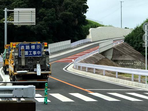 三浦縦貫道高円坊入口