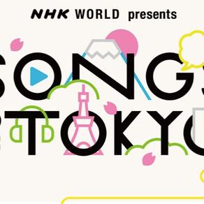 NHK WORLD presents SONGS OF TOKYO