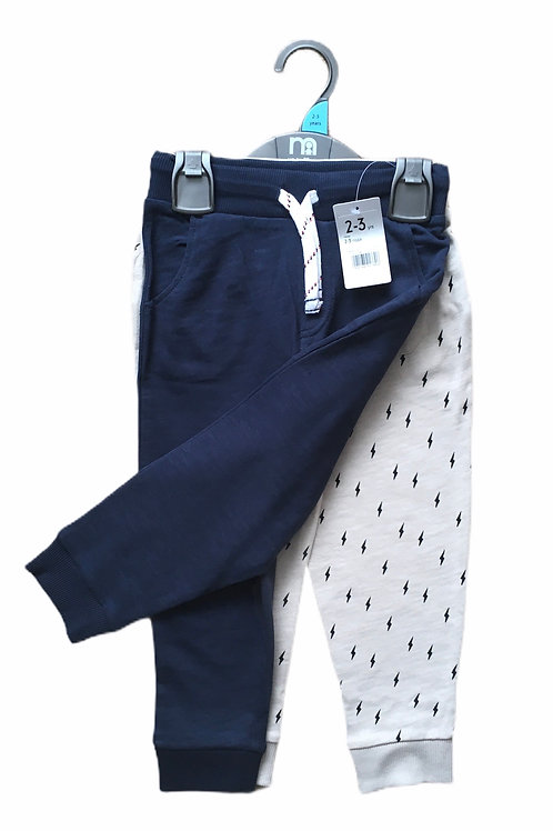 Mothercare 6-7 years 2 Pack of Lightweight Joggers (Navy&Pale Oatmeal)-BRAND NEW