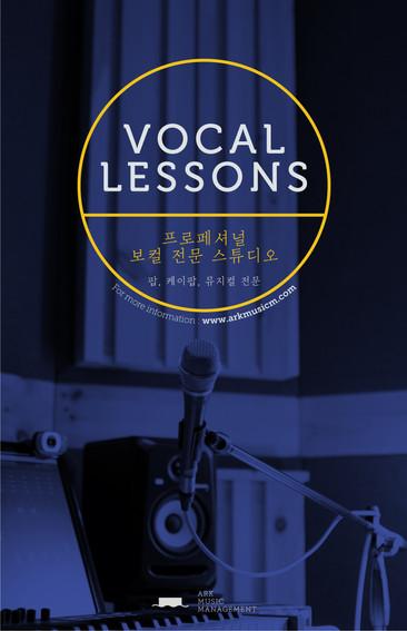 ARK MUSIC Voice Lesson