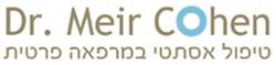 """ד""""ר מאיר כהן - מנתח פלסטי"""