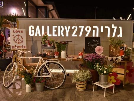 אולם אירועים בחיפה שמכתיב מחדש את סצנת החתונות בארץ