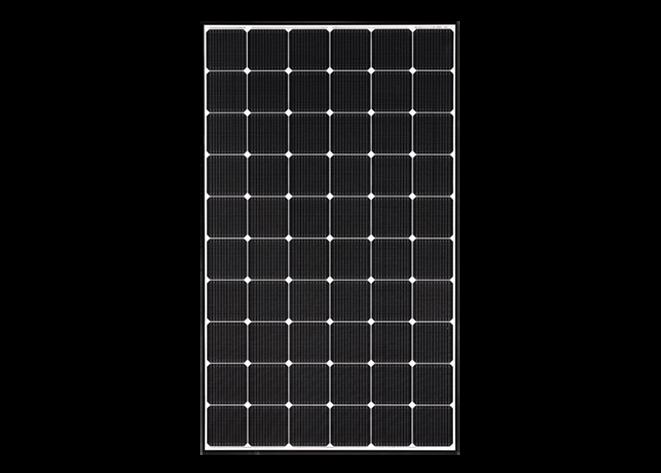 LG solar neon solar panel