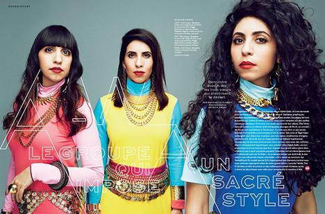 A-WA | Stylist Magazine