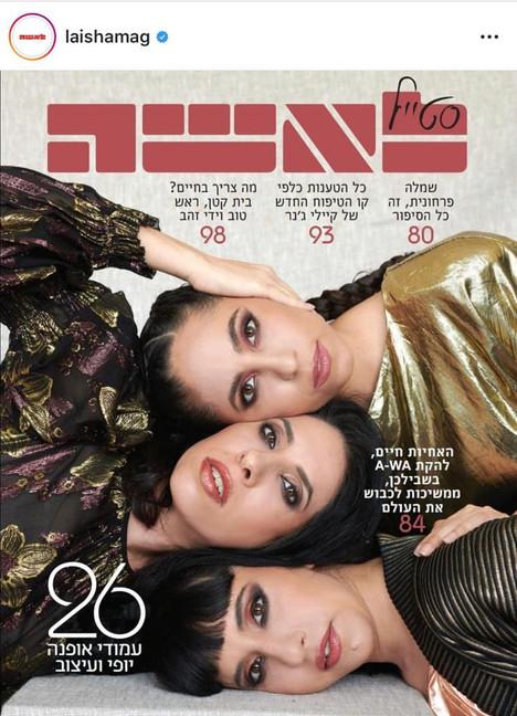 A-WA | Laisha Magazine