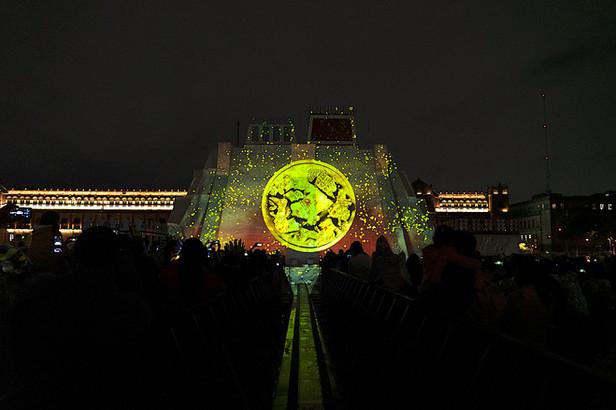 Coyolxauhqui front -  Maizz Visual -Memoria-Luminosa