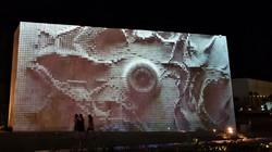 Palladium Costa Mujeres - Maya Kinético 3D