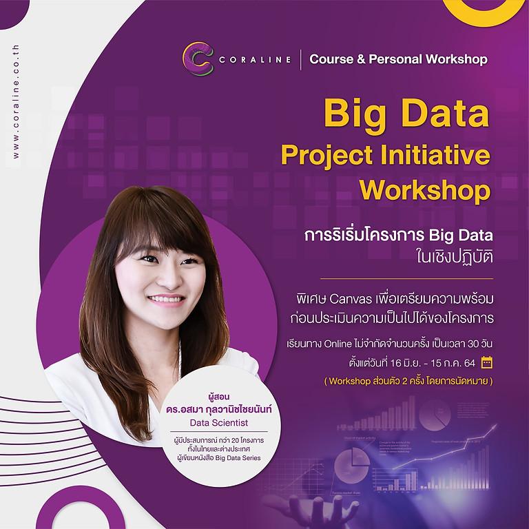 Big Data Project Initiative Workshop (Certificate course)