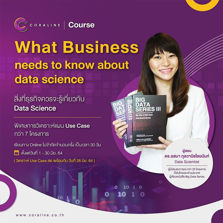 What Business needs to know about Data Science (Certificate course)