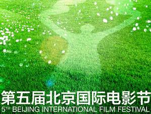 Argentina's 'Paulina' Wins Prizes at Beijing Film Festival
