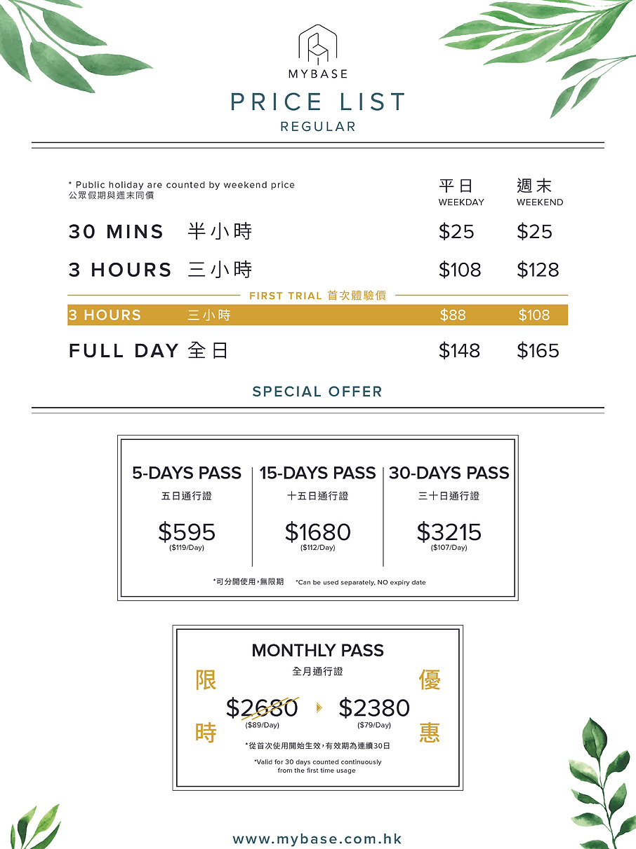 MyBASE Price list 2021(new) for printing