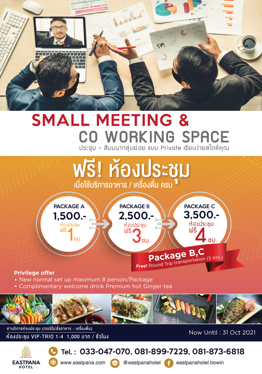 Meeting-room-food-menu.png