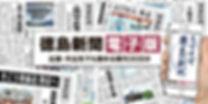 電子版 合成画像_横1000 縦500 WEB用.jpg