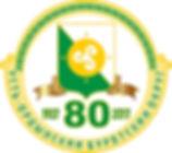 80-летие образования Усть-Ордынского Бурятского округа