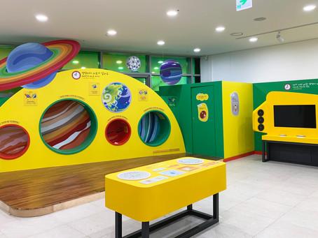 [서울시립과학관 Seoul Science Center] 어린이 전시관
