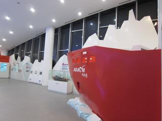 [극지연구소 Korea Polar Research Institute] 홍보관 구축
