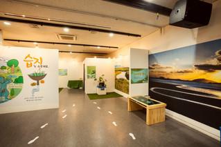 [국립서울과학관 Seoul National Science Museum] 기호전 '도심에서 만난 습지'