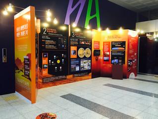 [국립과천과학관 Gwacheon National Science Museum] 기획전 '화성 여행자를 위한 가이드북'
