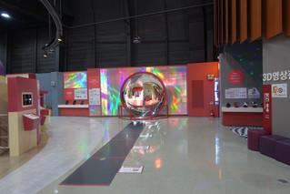 [국립광주과학관 Gwangju National Science Museum]1관 1존 매직미러 / 2관 2존 토네이도