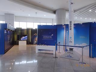 [국립과천과학관 Gwacheon National Science Museum] 특별전 '국가우주개발 성과 특별전'
