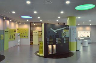 [한국원자력연구원 Korea Atomic Energy Research Institute] 홍보관 구축