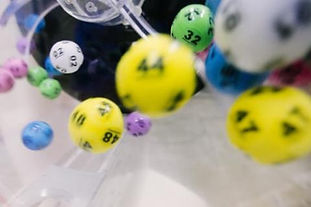 Picture of lottery balls