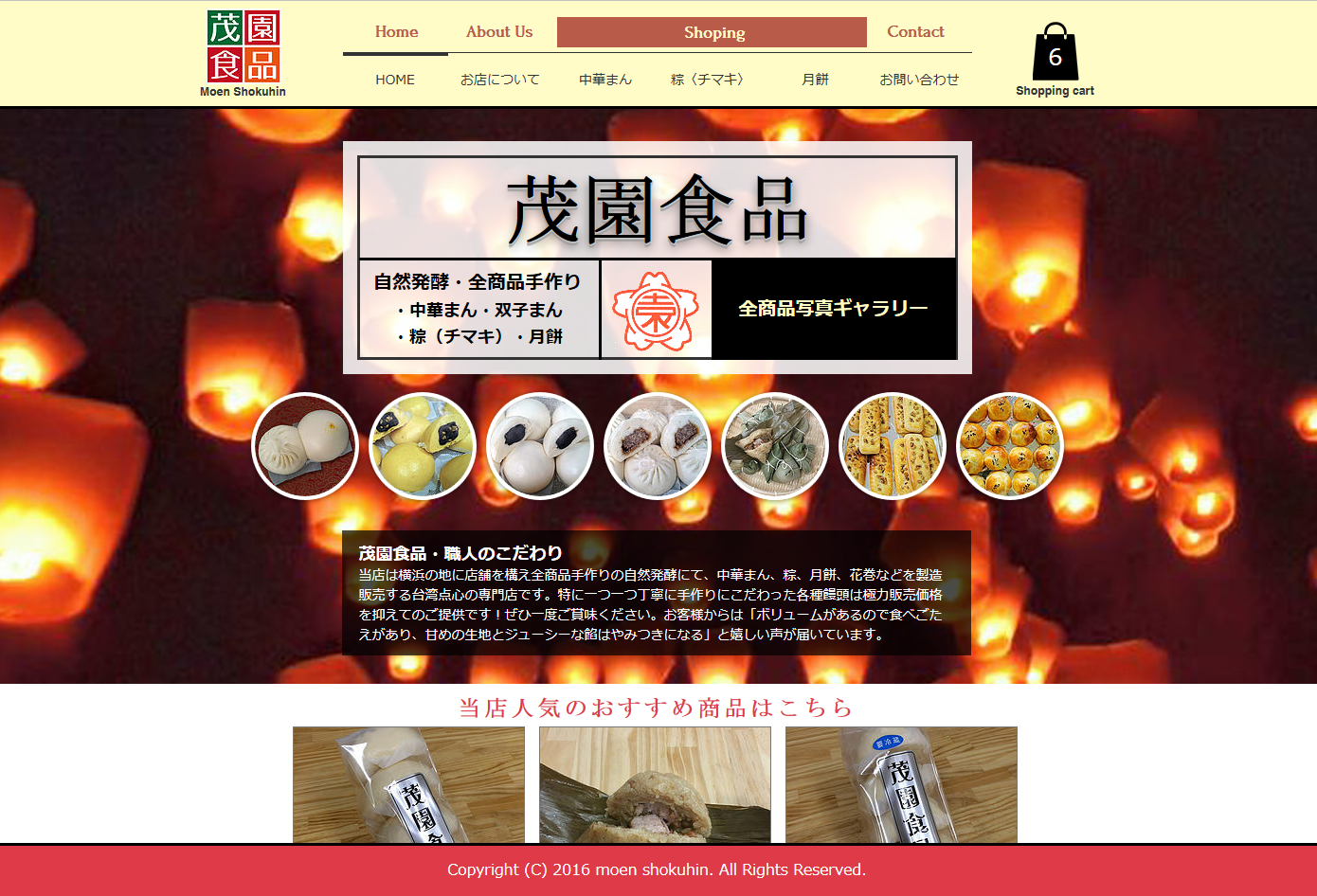 WEBサイト集