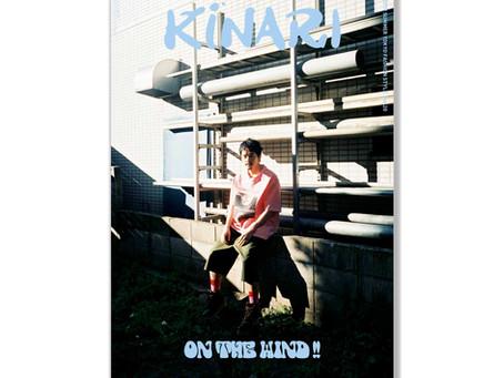 KiNARI vol.20「ON THE WIND!!」