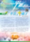 PEML_issue30-07R-page-001 (平差十歲了).jpg