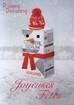L'équipe de Riviera Detailing vous souhaite de Joyeuses Fêtes !