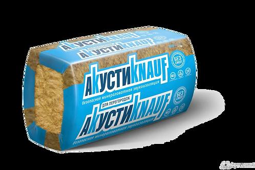 АкустиKNAUF 610 Х 1230 мм 0,6 м3 / 12 м2