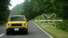 JEEP 「Be a Renegadeキャンペーン」VP