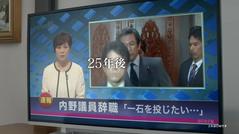 サントリー CM「プライド オブ ボス」『25年間』篇
