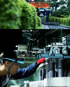 VP:株式会社 酉島製作所