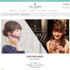 SARTORIA MODA web-CM