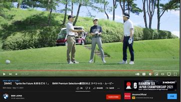 劇団EXILE主演の「BMW Premium Selection × EVEN」 スペシャルムービー完成!