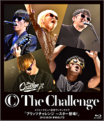 TheChallenge MUSIC DVD
