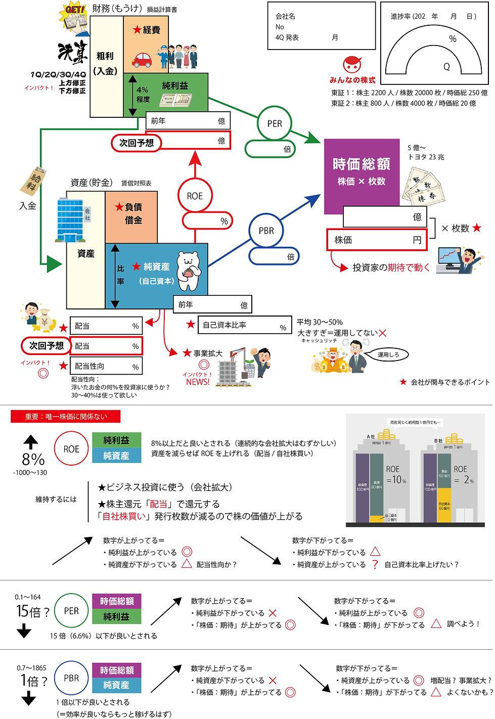 ファンダ5.jpg