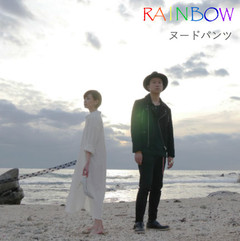 『RAINBOW』 Music Video