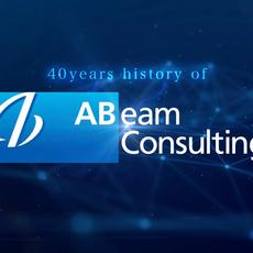 ABeam 40th history