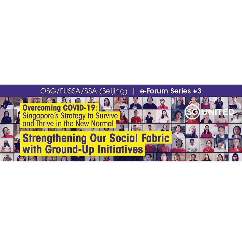 OSG/FUSSA/SSA (Beijing) e-Forum Series #3