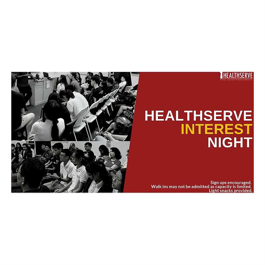 HealthServe Interest Night