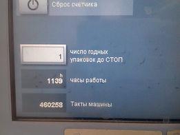 IMG-20180601-WA0007.jpg