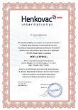 te_henkovac_ser-1.jpg